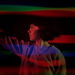 Rozi Plain's 'Marshes' MPFree on BBC 6 Music