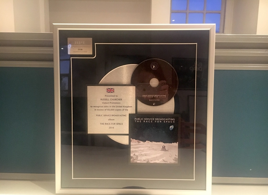 Viaduct Promotions Silver Disc