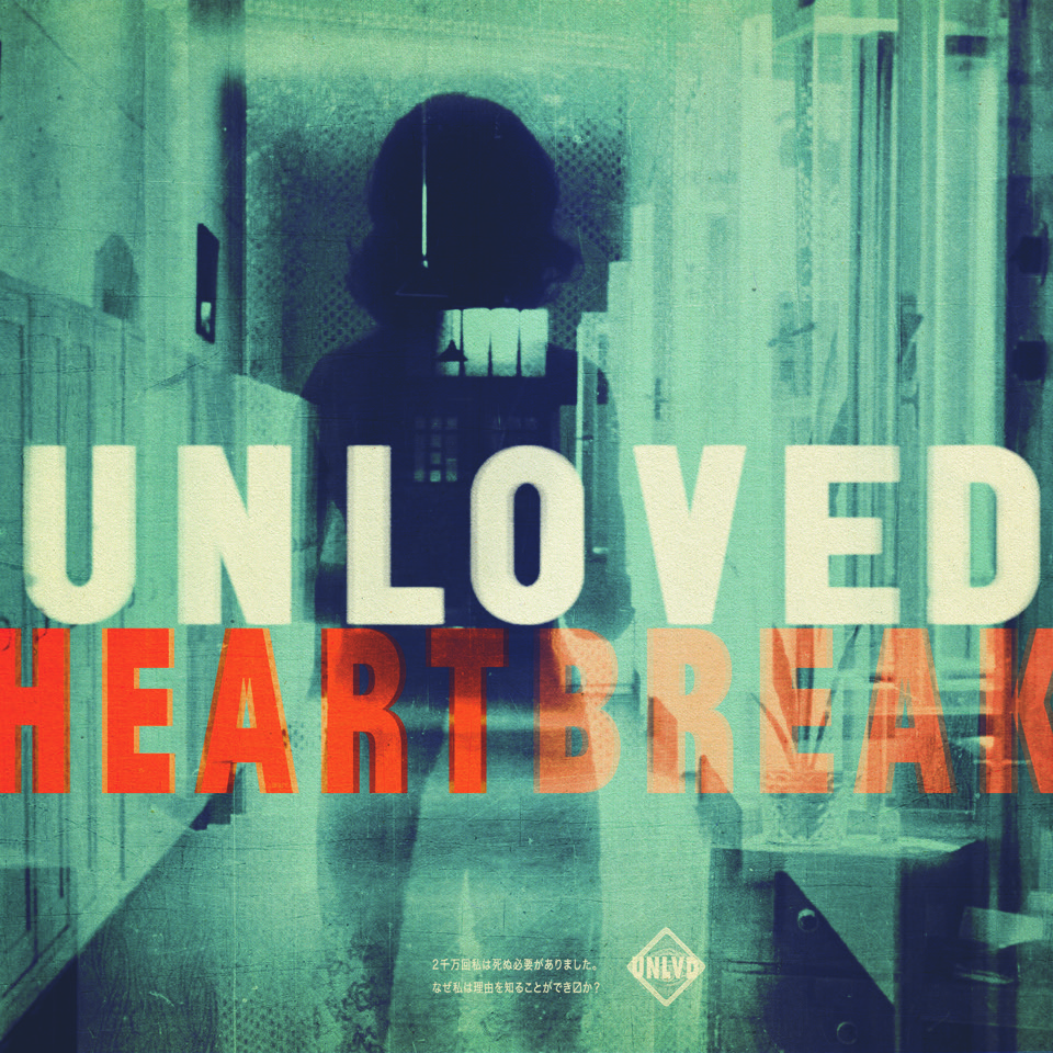 Unloved 'Heartbreak' Artwork