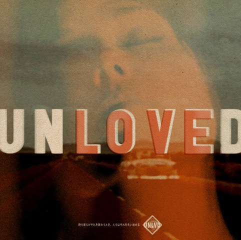 Unloved Love Artwork
